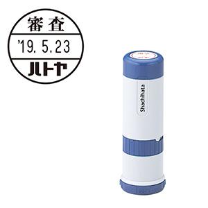 データーネーム 15号 光沢紙用 キャップ式(Bタイプ)