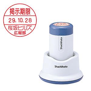 データーネーム 24号 光沢紙用 スタンド式(Bタイプ)