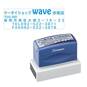 角型印 光沢紙用2471号