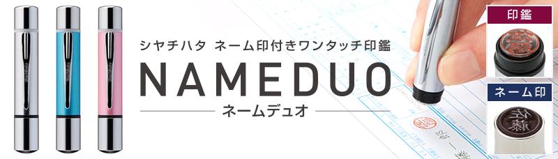 新元号対応・訂正スタンプ(予約販売中!)のイメージ